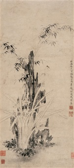 narcissus, bamboo and rock by ma shouzhen