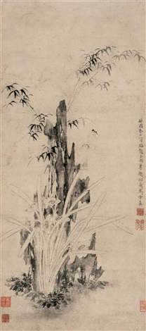 narcissus bamboo and rock by ma shouzhen