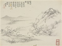 mountain scenes by huang