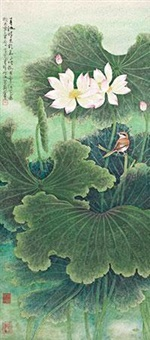 翠盖憩禽 by chen peiqiu