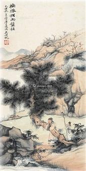 抚孤松而盘桓 立轴 纸本 by wu hufan