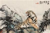 tiger by liu huaishan