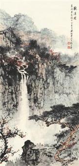 观瀑图 by liang boyu