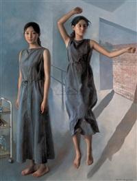 跳离自己的影子 (jump out of one's shadow) by yuan zhengyang