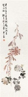 花卉 镜心 设色纸本 by chen banding