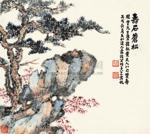 寿石苍松 by xiao junxian