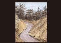 slope by kyujin yamamoto