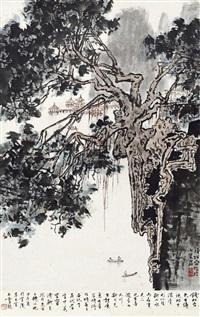 七星岩 镜心 纸本 by qian songyan