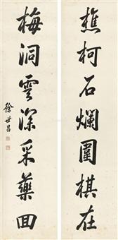 行书七言联 (couplet) by xu shichang