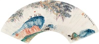 祖国万岁 扇片镜框 设色纸本 by qian songyan