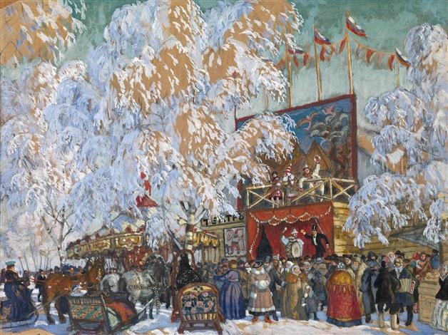 balagany study by boris mikhailovich kustodiev