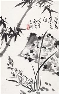 竹石图 by li kuchan