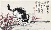 猫 by xu qigao