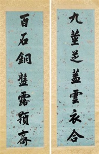 行书七言联 (couplet) by emperor xuantong