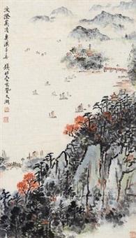 太湖秋色 镜心 纸本 by qian songyan
