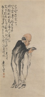 scholar holding an ink stone by huang shen