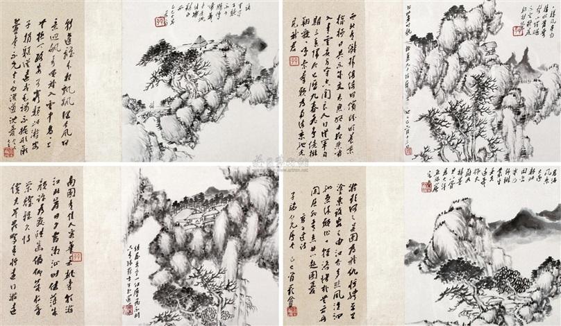 山水 书法 (album w/4 works) by liao pingzi