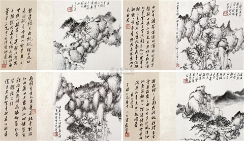 山水 书法 album w4 works by liao pingzi