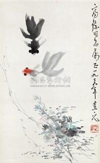 双鱼乐 by lei kuiyuan