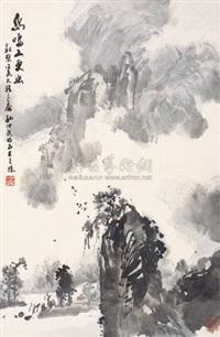 鸟鸣山更幽 by kong zhongqi