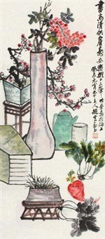 书斋清供 by zhao yunhe