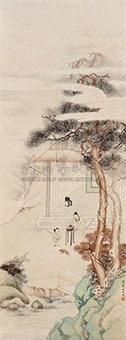人物 by liu dezhi