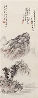 山水 by liang dingfen