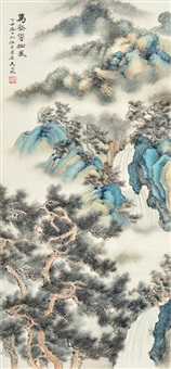 mountain in the mist by wu hufan