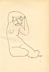 les nymphes (bk by roger frêne w/5 works) by amedeo modigliani