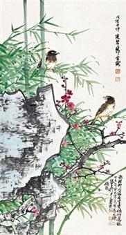 竹梅双栖 by xie zhiliu and chen peiqiu