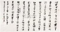untitled by liu yiwen