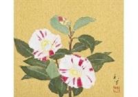 camellia by kazuko gokura