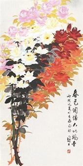 春色烂漫,大地飘香 镜片 设色纸本 by luo guoshi