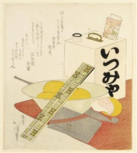 surimono - still life with a bowl, a tobacco pouch, a pipeholder and a box with handle (shikishiban) by hokkei