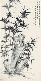 竹石 by xu zonghao