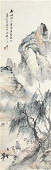 携琴访友 by yao shuping