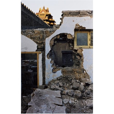 forbidden city from demolition series by zhang dali