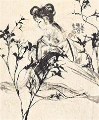 长春 by cheng shifa