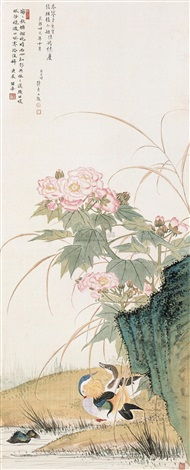flowers and birds by zhang dan
