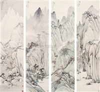 山水 (set of 4) by xu guangju