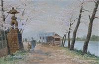 cherry trees by g.t. yokouchi