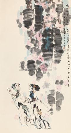 戏向繁华乱芳心 by cui junheng
