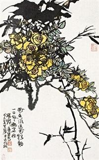 花香风送花影动 by cheng shifa