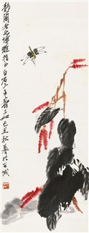 花卉草虫 by qi ziru