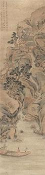 轻舟放鹤 by xiao yuncong