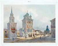 l'eglise de st. nicolas a l'ilinka (+la tour de soukoreff; 3 works) by joseph daziaro
