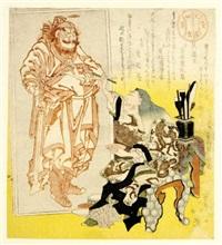 surimono - gadoshi - wu tao-tse (shikishiban from bunbo shiyu) by hokkei
