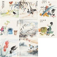 杂册 (album of 8) by wu qingxia