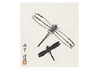 dragonflies by kiyoshi yamashita