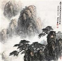 奇松 by liang shixiong